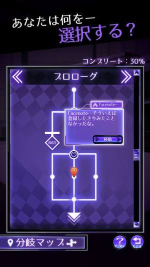 劈腿模拟器游戏图3