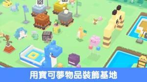 宝可梦探险寻宝手机版图1