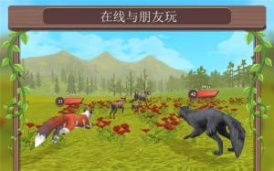 野生动物争霸无限金币中文破解版图片2
