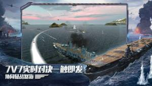 战舰世界闪击战图3