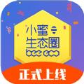 小蜜生态圈app最新版 v1.0.6