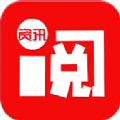 阅资讯赚金app最新版 v0.1.0