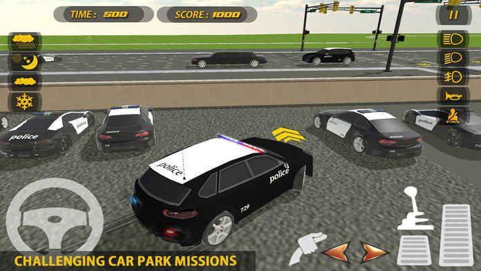 AGG警方模拟器破解版图片1
