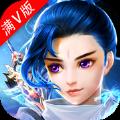 幻剑天刀游戏公测版 v1.0.0