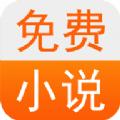 免费小说书城app安卓最新版 v1.2.2