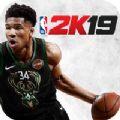 NBA 2K19手机安卓版 v52.0.1