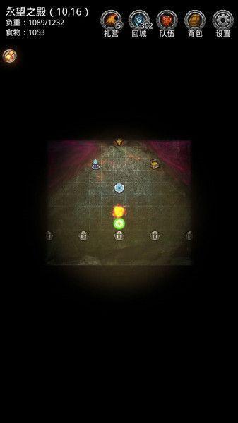 地下城堡2黑暗觉醒找不到图18怎么办? 地下城堡2从图7不能进图18怎么办?[视频][多图]图片2