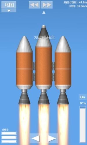 航天模拟器1.6中文安卓完整版图片2