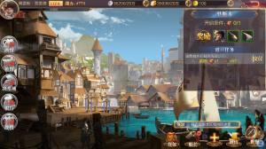 大航海之战手游官方安卓版图片2