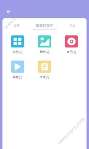 多耳倾诉app手机版图片2