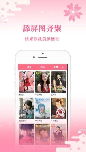 日剧社app安卓官方版图片4