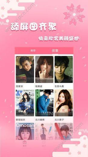 日剧社app图1