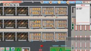 高考工厂模拟破解版图3