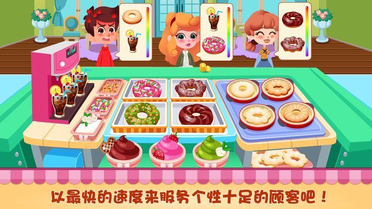 甜甜圈美食小店经营游戏图片1