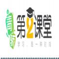2020青骄第二课堂禁毒知识竞赛答案免费分享完整版 v1.0