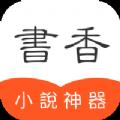 书香坊app