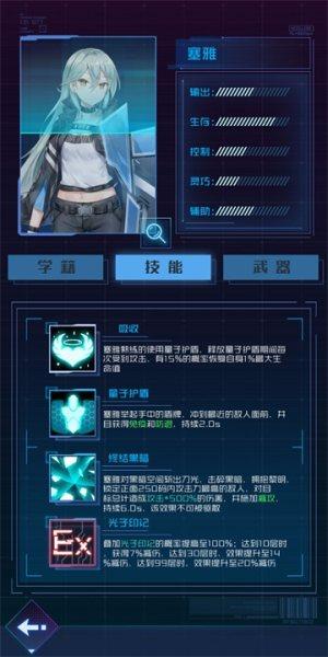 魂器学院玛琉能够成为一个坦克吗?玛琉坦克流使用思路图片3