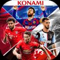实况足球2020e3手游官网安卓版 v4.0.0