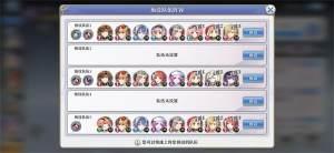 启源女神毒火阵容选择推荐攻略 pve、pvp毒火阵容推荐图片1
