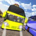 GT巴士模拟器游戏