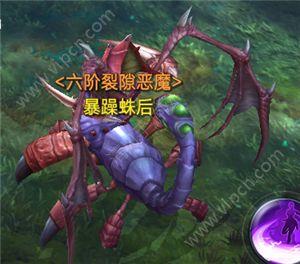 诺亚传说手游猎魔Boss打法图文攻略(附三阶猎魔打法)[多图]图片1