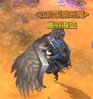诺亚传说手游猎魔Boss打法图文攻略(附三阶猎魔打法)[多图]图片2