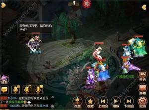梦幻西游手游蜃境寻宝1-3层打法攻略图片4
