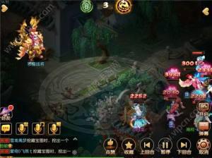 梦幻西游手游蜃境寻宝1-3层打法攻略图片3