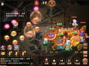梦幻西游手游泡泡王最新见6攻略 四输出阵容29回合见6视频图片3