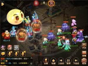 梦幻西游手游泡泡王最新见6攻略 四输出阵容29回合见6视频图片1