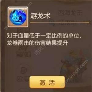 梦幻西游手游新助战竞技场搭配攻略 炸蓝阵容吊炸天图片2