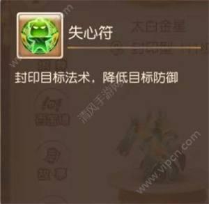 梦幻西游手游新助战竞技场搭配攻略 炸蓝阵容吊炸天图片8