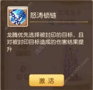 梦幻西游手游新助战竞技场搭配攻略 炸蓝阵容吊炸天图片4