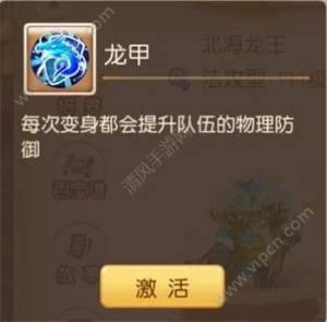 梦幻西游手游新助战竞技场搭配攻略 炸蓝阵容吊炸天图片3