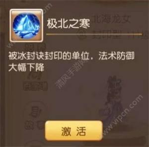 梦幻西游手游新助战竞技场搭配攻略 炸蓝阵容吊炸天图片7