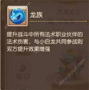 梦幻西游手游新助战竞技场搭配攻略 炸蓝阵容吊炸天图片1