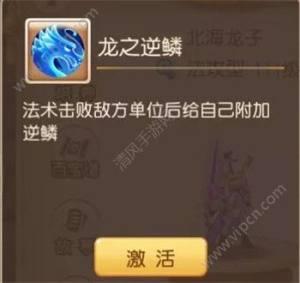 梦幻西游手游新助战竞技场搭配攻略 炸蓝阵容吊炸天图片5