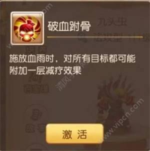 梦幻西游手游新助战竞技场搭配攻略 炸蓝阵容吊炸天图片13