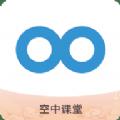 广西空中课堂app