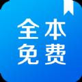 美阅小说app手机版 v3.3.3