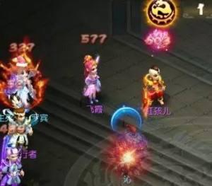 梦幻西游手游智斗竞技场魔魂攻略图片4