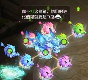 梦幻西游手游白虎王见6打法攻略图片6