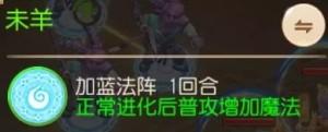 梦幻西游手游白虎王见6打法攻略图片5