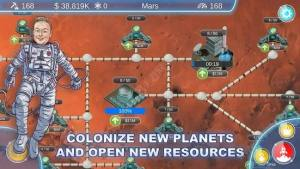银河殖民者手机版图1
