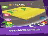 割草大赛游戏官方安卓版 v0.4