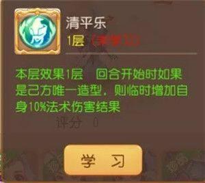 梦幻西游手游新内丹保佑效果 2019新宠物专属内丹属性大全图片4