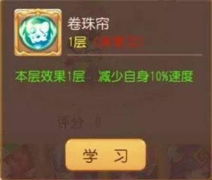 梦幻西游手游新内丹保佑效果 2019新宠物专属内丹属性大全图片2