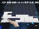 抖音西班牙方块游戏安卓版 v1.0.1