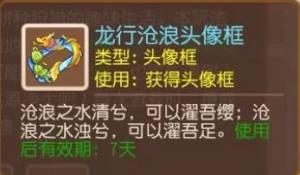 梦幻西游手游桃花源露营攻略大全图片1