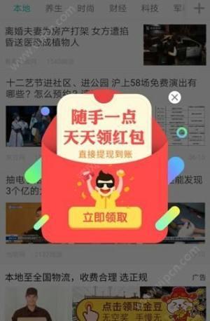 2u国际微信app官网版图片2